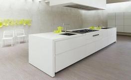 Acheo Küche – italienisches Küchendesign