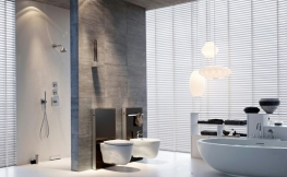 Die Innovation Dusch-WC
