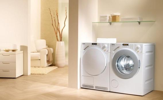 waschmaschine ins raumdesign vom badezimmer integrieren. Black Bedroom Furniture Sets. Home Design Ideas